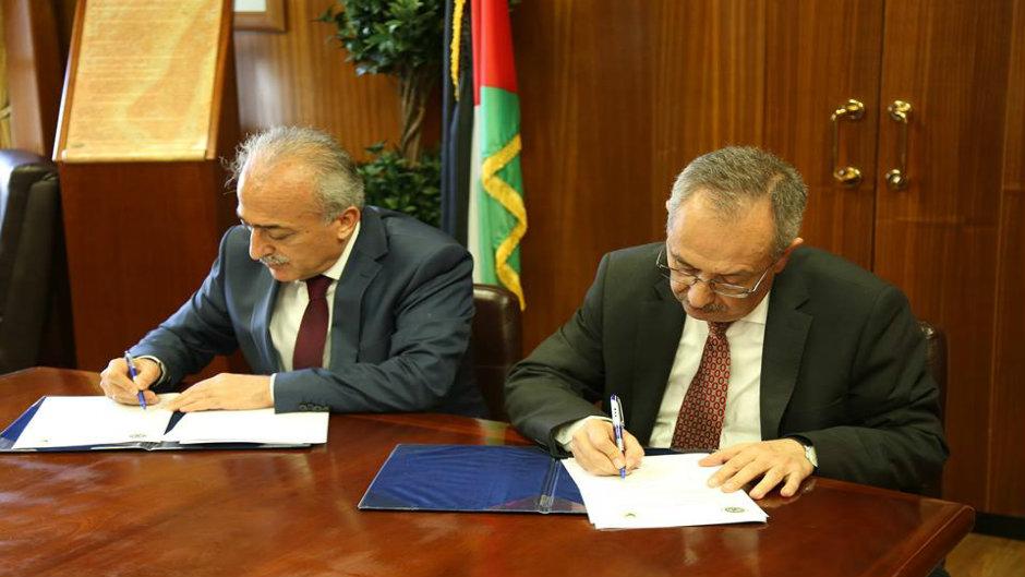جامعة أتاتورك والنجاح توقعان اتفاقية تعاون