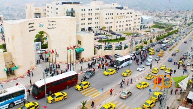 جامعة النجاح تردّ على المطالبة بإغلاق الزاوية الأمريكية