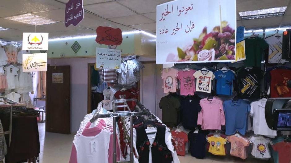 دوز - افتتاح معرض رمضان للأيتام في نابلس