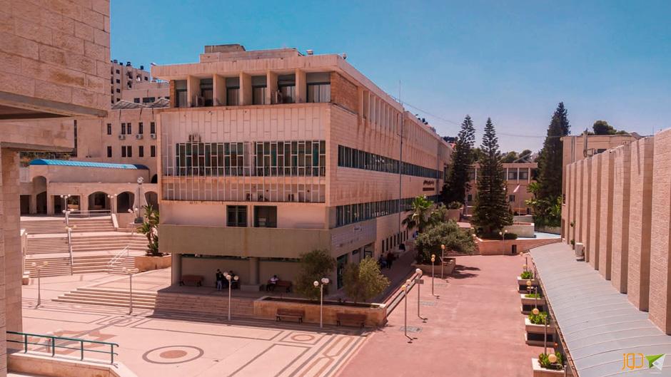 أجواء حرم جامعة النجاح القديم