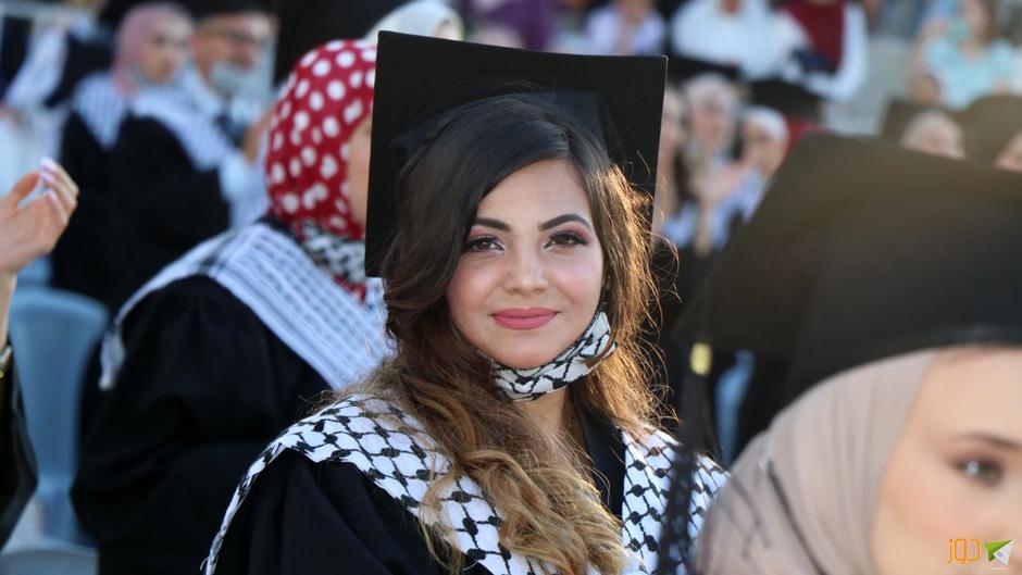 جامعة النجاح تحتفل بالأوائل