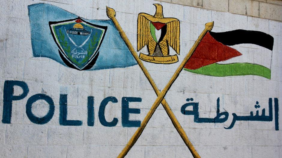 فتح أبواب التسجيل لأكاديميات الشرطة الخارجية